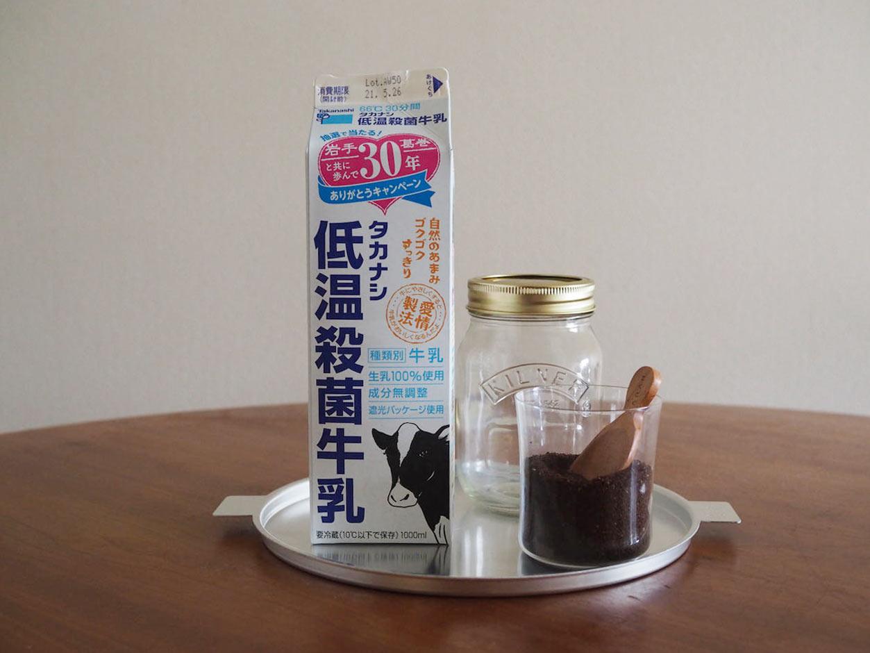 アイスコーヒーの材料
