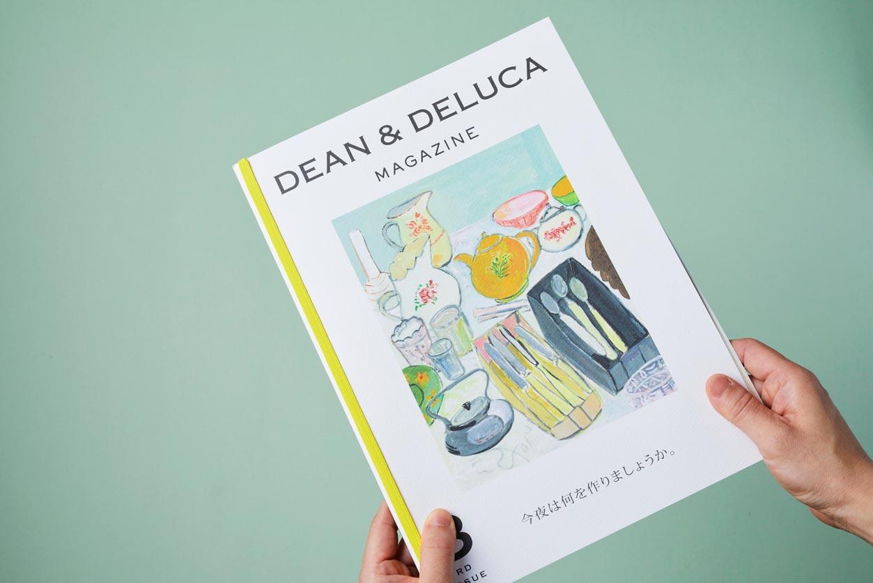 『DEAN & DELUCA MAGAZINE』ISSUE 03 2021 SUMMER