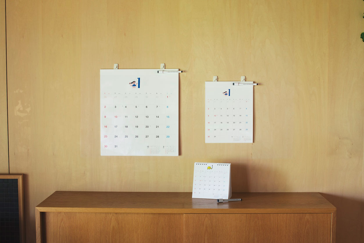 ほぼ日ホワイトボードカレンダー2022