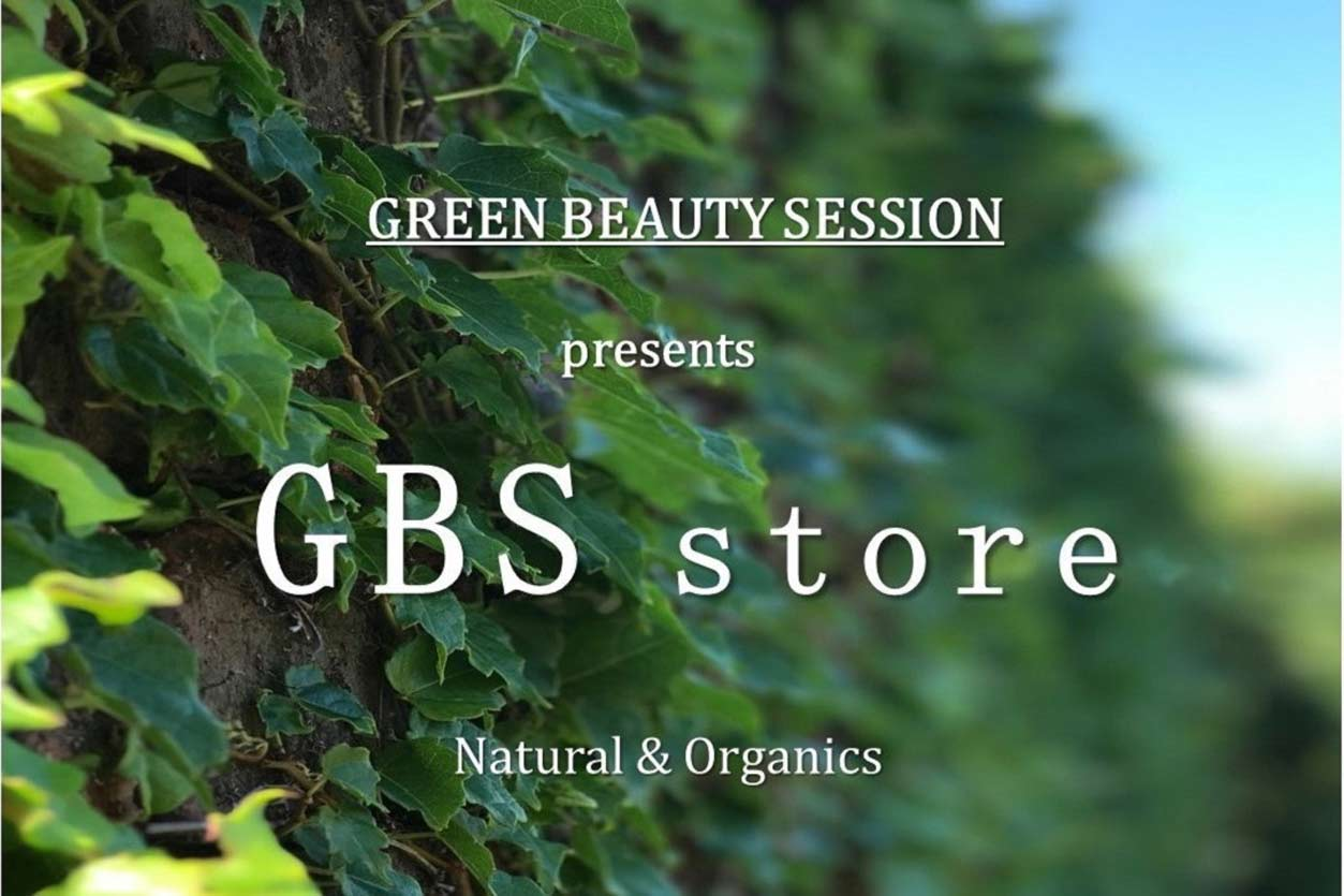 GBS store