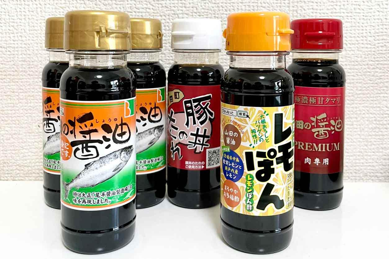山田の醤油いろいろお試しセット