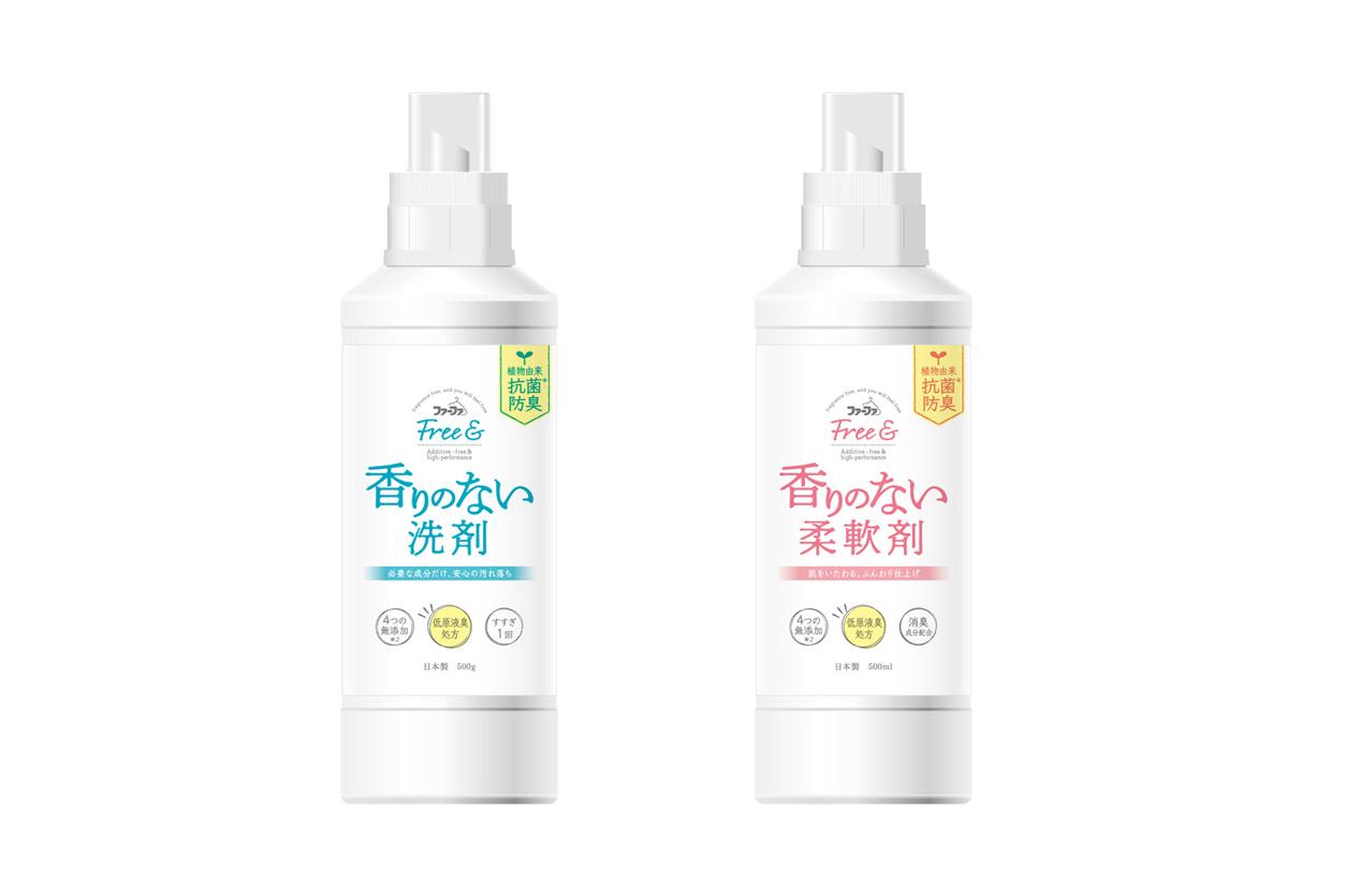 ファーファ Free & 液体洗剤・柔軟剤